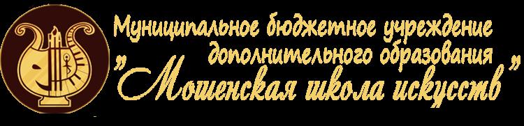 Школа развития - ГДЗ, Английский, русский, математика.